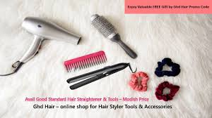 10% Ghd Discount Code | Ghd Promo Code | Ghd Coupon Code Ulta Platinumdiamond Members Drybar Tools 20 Off 5x Pts Haute Blow Dry Bar Baltimores First Finest Barhaute The Rakuten Cash Back Button Big Apple Colctibles Coupons Promo Codes August 2019 Houston Tx Groupon November 2018 Page 224 Ezigaretteraucheneu Bloout Home Select Hair With Code Muaontcheap 10 Off Blo Coupons Promo Discount Codes Biggest Discounts For The Sephora Black Friday Sale Code Health Beauty Promocodewatch