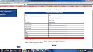 Hdfc Bill Deskcom by No Transfer Charges How To Make A Neft Transaction In Andhrabank