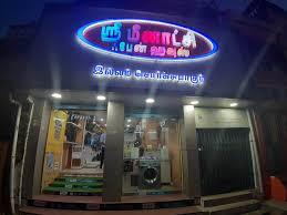 100 Fanhouse Shri Meenakshi Fan House Pvt Ltd Srivilliputtur Ho Wet