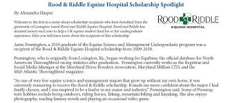 Rood And Riddle Equine Hospital Scholarship