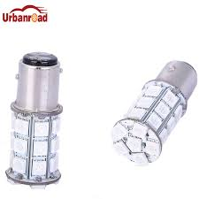 1157 5050 smd 27 led car light auto xenon bay15d brake light bulb