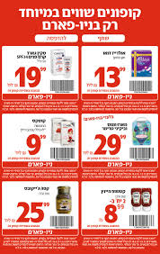 Next Coupon Code Israel / Qvc Coupon Free Shipping Tee Off Promo Codes Office Max Mobile Mooyah Coupon Yrsinc Discount Code Walgreens Poster Print Printglobe Golf Coast Magazine Sarasota Spring 2019 By Team Anaheim Ducks 3 Ball50 Combo Gift Pack Supreme Promo Codes How To Use Them Blog No Booking Fees On Times At 3000 Courses Worldwide Red Valentino Burger King Deals Canada Time 2 Day Shipping Amazon Prime Download 30 Shred