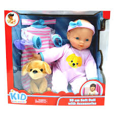 30cm Soft Body Baby Doll Set With Plush Outfit Dolls