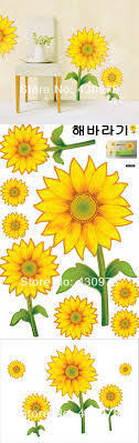 QZ795 Free Shipping 1Pcs Cartoon Sunflower Garden Sunny Spring Green Leaf Removable PVC Wall Stickers Home Decoration Gift