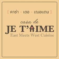 je de cuisine de ร ป casa de je t aime ร ตนาธ เบศร wongnai
