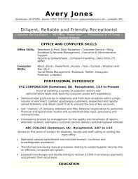 Resume: Receptionist Resume Sample Skills To Put On A For ... Information Security Analyst Resume 43 Tricks For Your Best Professional Officer Example Livecareer Officers Pin By Lattresume On Latest Job Resume Mplate 10 Rumes Security Guards Samples Federal Rumes Formats Examples And Consulting Description Samplee Armed Guard Sample Complete Guide 20 Expert Supervisor Velvet Jobs Letter Of Interest Cover New Cyber Top 8 Chief Information Officer Samples