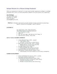 No Experience Resume Examples Of Resumes For Students With Summary In