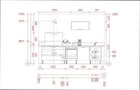 hauteur de meuble de cuisine meuble cuisine hauteur meuble bas cuisine