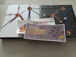 Review] 서울시 & 서울시 2 – 하상욱 | 삶.