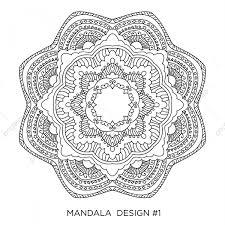 Delicia De Girasol Mandala Para Colorear Página Ornamentales 0025 PDF