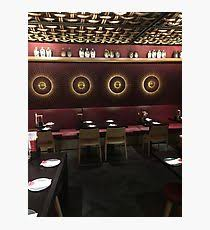 Japanese Restaurant Photographic Print