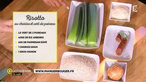 recettes de cuisine avec le vert du poireau la recette du jour risotto de vert de poireau et chorizo