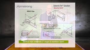 Usg Ceiling Grid Distributors by Berc2 Seismic Clip Youtube