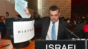 Muslim Prayer Curtain Wiki by It Could Get Worse Israel Frets U0027islamic Troika U0027 May Take Helm At