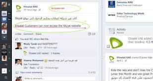 Skype VoIP Internet Calls Officially OPENED By Etisalat: Consumers ... Gxp1782 Ip Phone User Manual Grandstream Networks Inc Voip Integration With Openerp Pragtech Blogger How To Make And Answer Phone Calls Google Voice For Iphone Voip Speed Test Many Phones Can Your Bandwidth Support Get Virtual Numbers For Business In 2018 Signal 101 Register Using A Number Groove Calls Text Android Apps On Play Make Emergency On Top10voiplist To Turn Smartphone Into The Top 3 Reasons Membangun Di Jaringan Sekolah Dengan Menggunakan Xlite