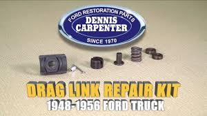 100 Dennis Carpenter Ford Truck Parts A8TZ3A533A Drag Link Repair Kit YouTube
