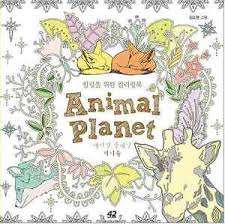 Image Is Loading Animal Planet Mini Coloring Book Anti Stress Art