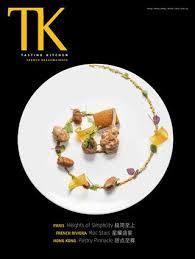 s駱aration cuisine salon tk14 heavyweights by tasting kitchen tk issuu