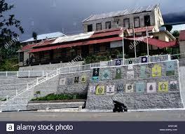 Joe Strummer Mural Notting Hill by British Jamaican Stock Photos U0026 British Jamaican Stock Images Alamy