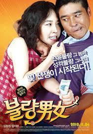 Romantic Debtors-Boolryang Namnyeo