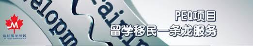 grande 馗ole de cuisine de cuisine fran軋ise 100 images 一蘭拉麵京都市中京區蛸藥師通新