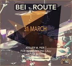 100 Atelier M RA BeiRoute Nights At Dubai 2017