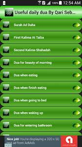 Dua Upon Entering Bathroom by Audio Quran Pashto Translation Android Apps On Google Play