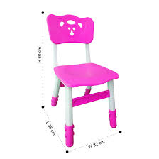 SUNBABY MAGIC BEAR CHAIR (HEIGHT ADJUSTABLE)-SB-CH-09-PINK - Sunbaby Bbg Fashion Fniture Antislip Stool Baby Highchairs Ding Zukun Plan Llc Spacesaver High Chair 10 Best Chairs Of 2019 Teal Baby High Chair How To Select Best Folding By David Wilson Issuu Seat Variety Gift Centre Blue Buy Ciao Portable Highchair Mossy Oak Infinity For Keeps Set Fits Small Dolls Up 11 Ages 2
