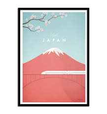 Art Illustration Of Japan By Henry Rivers