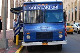 Food Trucks à La Carte | Furetage | Pinterest | Food Truck New York Food Trucks Finally Get Their Own Calendar Eater Ny Souvlaki Gr The Village Voices Third Annual Choice Streets Truck Tasting Souvlaki Greek Salad Healthination Midtown Restaurant Opentable Sgr Gastronoma Gourmet En Las Calles Los Mejores Flatiron Lunch Gets Comfortable On 21st Association Nycs 7 Best Twitter Its Almost Time Ready To Kick