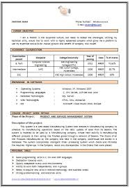 Sample Career Objective In Resume Resumes Examples Of Goals Objectives