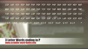 Ideas 5 Letter Words that End In A Simple 3 Letter Words Ending