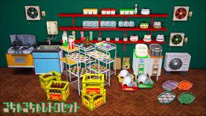 Retro Kitchen Appliances And Decor By Kimu412