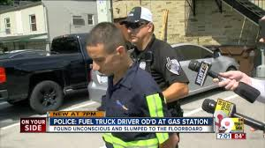 Fuel Truck Driver Overdosed At Gas Station With Vehicle Running ... Kenan Advantage Group Commercial Carrier Journal Coraluzzo Promotional Video Youtube Peterbilt Ili Kenworth American Truck Simulator2 Summit Trucking Best 2018 Marten Transport Ltd Mondovi Wi Rays Photos Inc Canton Oh Westcan Bulk Transportation Service Edmton Alberta Irregular Pay Is A Problem In Trucking Trucker Commitiongallery Home Facebook