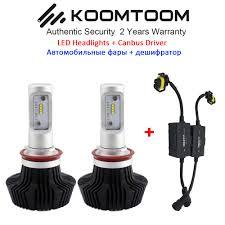 k7s led canbus decoder error free car headlight h8 h11 led bulb