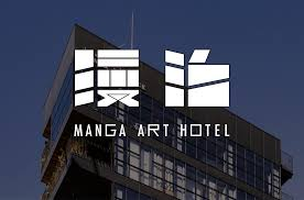 100 Tokyo Penthouses MANGA ART HOTEL TOKYO The MangaFilled Hotel That Never
