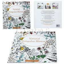 Secret Garden Series Natural Singular Mirror Coloring Book Of Adults Kids Gift In Books From Office School Supplies On Aliexpress