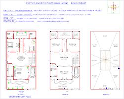 100 Free Vastu Home Plans Beautiful East Face Design Houses Plot Designs House