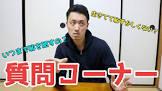 筒井チャンネル