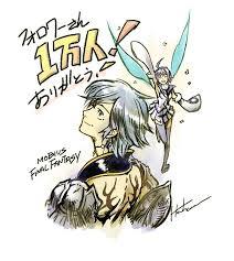 Theatrhythm Curtain Call Shards by Mobius Final Fantasy Final Fantasy Wiki Fandom Powered By Wikia