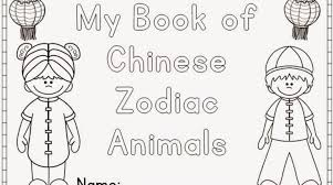 Like Our Chinese Zodiac Coloring Pages New Year