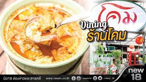 cuisine co new18 dining cuisine