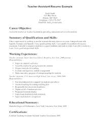 Resume Objective Examples Entry Level Accounting On A Good For Example Teacher Assistant Teaching Ideas Within