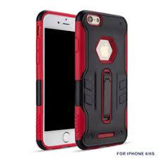 Popular Iphone Case Brands line