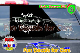 Fun Decals For Cars | Die Cut Vinyl Decal - Car Stickers - Vehicle Kits Got This Truck For My Wife Funny Bumper Sticker Vinyl Decal Diesel Custom Stickers Maker Vistaprint 2018 15103cm Cute Ladybug Car Motorcycle Ideas Diesel Stickers Ebay Window Decals For Cars Harga Produk 185m I Love Boss Window Joke Malaysia Dog Paw Print Suv Aliexpresscom Buy The Shocker Jdm Newest 3d Eyes Peeking Hoods Trunk Thriller New Design 22x19cm Do Not Touch My Car Decorative Aliauto Mickey Mouse Peeping Cover Graphic Decals Amazoncom
