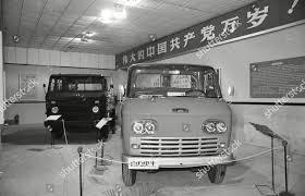 100 Two Ton Truck Peiking BJ 130 Twoton Truck Made China Editorial Stock Photo