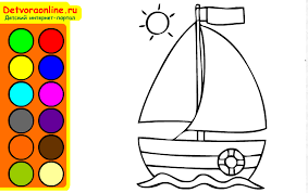Sail Boat Coloring Pages