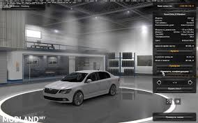 Scout Skoda From ETS2 MP Mod For ETS 2