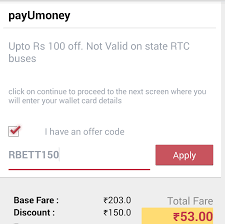 Discount Coupons On Redbus - Stein Mart Charlotte Locations Panty Drop October 2016 Premium Box Subscription Review Orituhrende Coupon Codes 50 Off 2019 Trick Tools Promo Code Amazon Gift Voucher 10 Cashback Up To 100 On Email Gift Cards Colourpop Super Shock Shadows Code Priyankas Muscle Shoals Al By Savearound Issuu Hanky Panky Bras And Panties Eegees Coupons 2018 Best 3d Ds Deals Hawaii Ertainment Coupon Book Lenovo Ideapad 720s After Midnight Racy Leopard Thong Discount Redbus Stein Mart Charlotte Locations