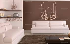 stickers islam chambre stickers islam 1